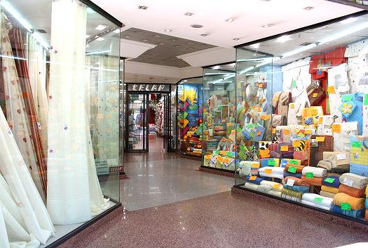 Hogar Decoracion Madrid ~ del hogar en carabanchel confeccion e instalaci?n de cortinas hogar