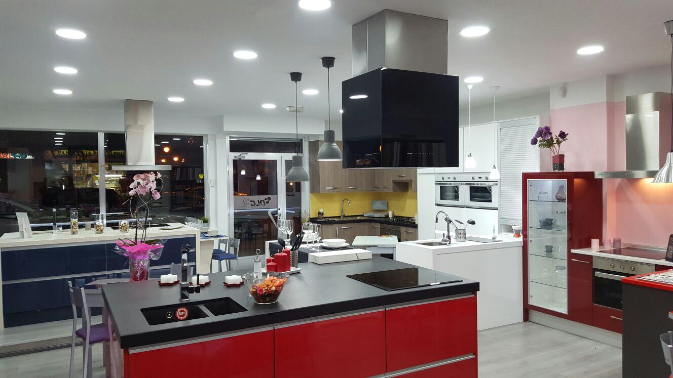 OLG Tienda de cocinas Aluche - Guia Comercial Madrid